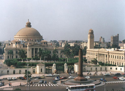 Cairo University, Site of President Obama's Middle East Speech